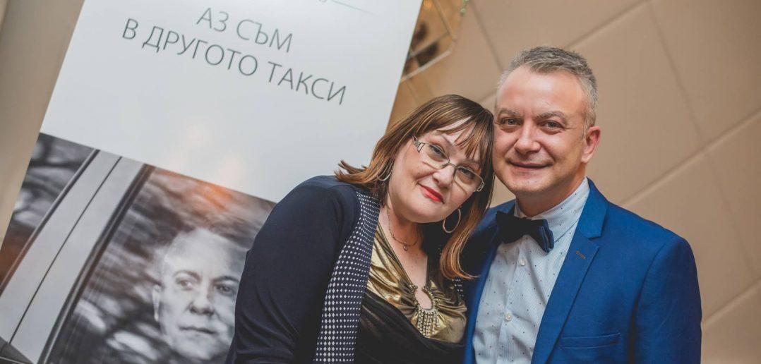 """Добромир Банев представи шестата си книга """"Аз съм в другото такси"""""""