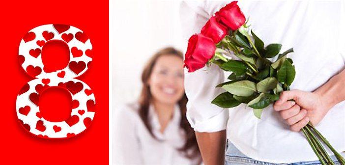 Международен ден на жената 8 март