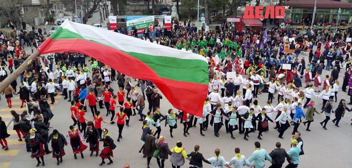 Пролетно хоро се изви във Велинград