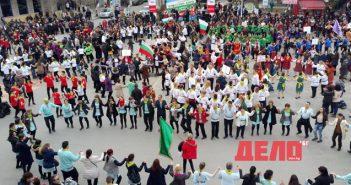 """Пролетно хоро"" – гордостта на Велинград и цяла България"