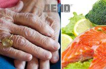 яжте риба срещу артрит