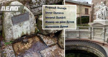 изворът и истинското начало на Дунав