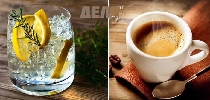 кафе и джин тоник