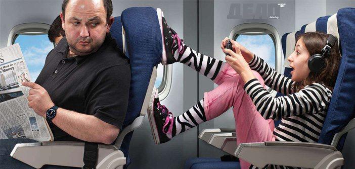 с деца в самолета