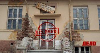 Нови 20 затворени училища