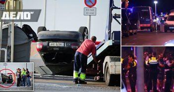 осуетиха нов атентат на юг от Барселона, в Камбрилс