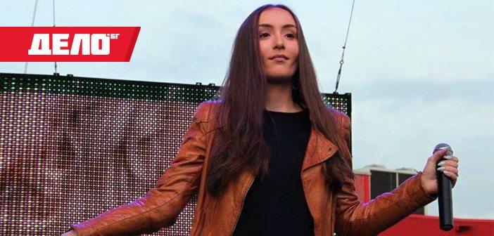 Дара Екимова с първа песен