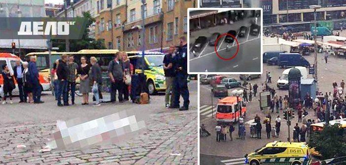 Инцидент в Турку, Финландия