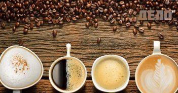 ползи от пиене на кафето