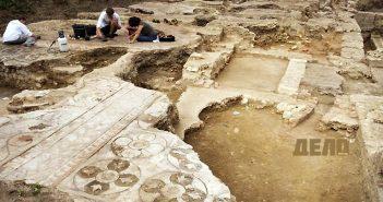 откриха Малкия Помпей