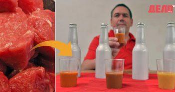 напитки от месо