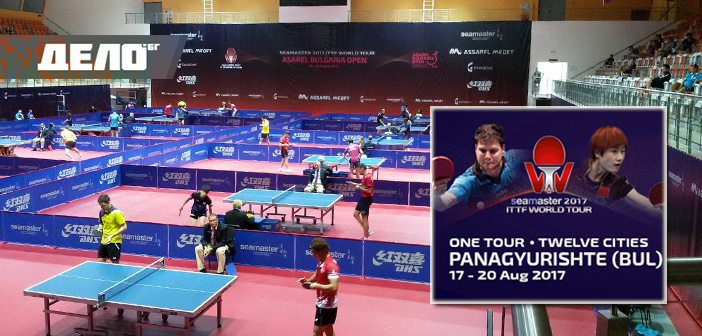 тенис на маса в Панагюрище