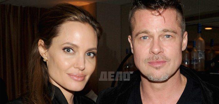 Анджелина Джоли и Брад Пит са отново заедно
