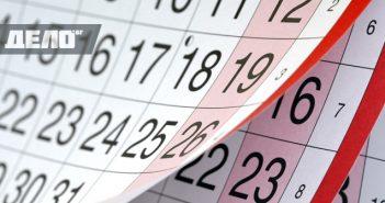 Ето как датата на раждане определя съдбата ни