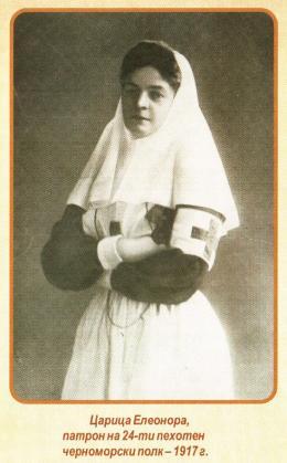 Елеонора Българска