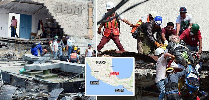 земетресение в Мексико