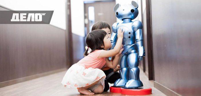 роботи отглеждат деца