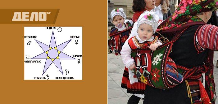 гаданията на старите българи