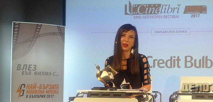 Жаклин Вагенщайн - основател на CineLibri