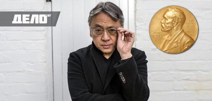 Казуо Ишигуро