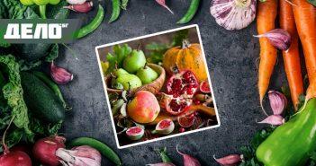 Хапвате ли редовно тези вкусни и полезни храни, си гарантирате витаминозен заряд, който ще пази болестите далеч от Вас.