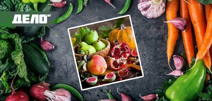 12 топ храни за здраве и тонус през есента