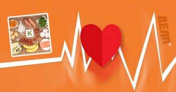 храни срещу инфаркт