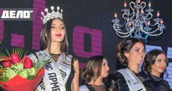 Мис Армения България 2017