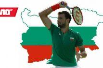 Григор Димитров спечели ATP