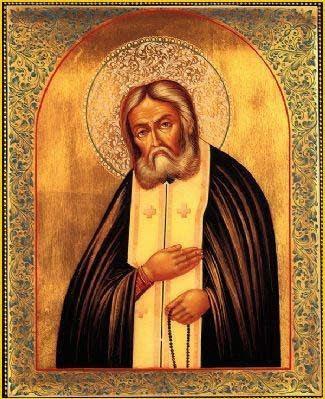 Свети Серафим