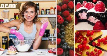 Кулинарният блогър Лора Аспарухова ви кани на здравословна закуска, приготвена от сърце
