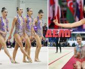 7 медала спечелиха гимнастичките ни от сериите Гран При и международния турнир в Москва