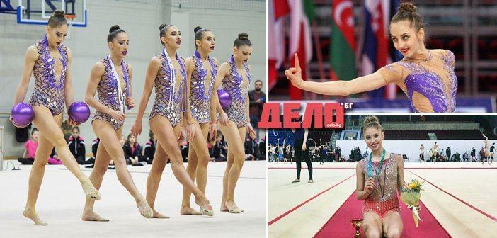 гимнастички