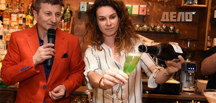 бар с коктейли в Гинес