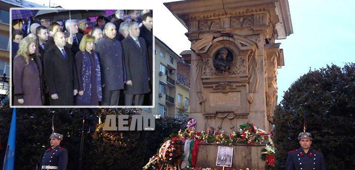 Румен Радев: Призвани сме да сбъднем идеала на Левски
