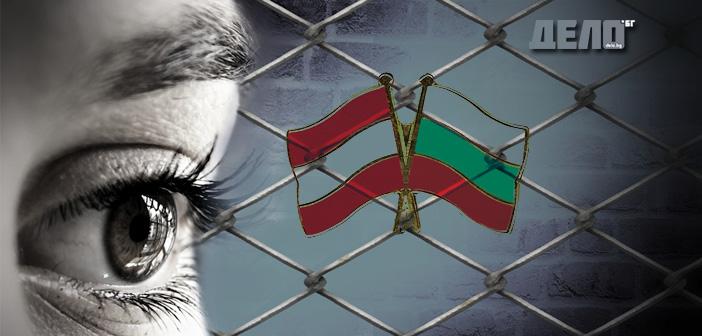 Неродените бежанци на България