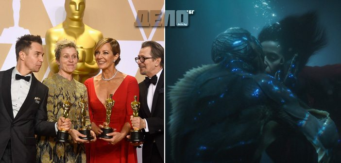 Оскар за Формата на водата