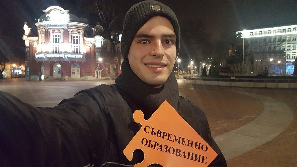 Сиво Даскалов, Иди, учи и се върни