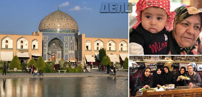 Довиждане, Персия! Здравей, Иран!