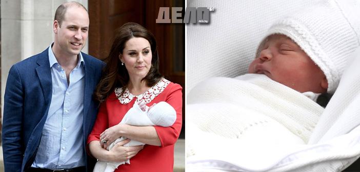 Кейт Мидълтън роди третото си дете (снимки)