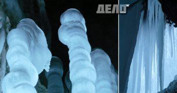 ледени пещери