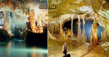 jeita grotto в Ливан