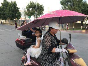 уйгурите