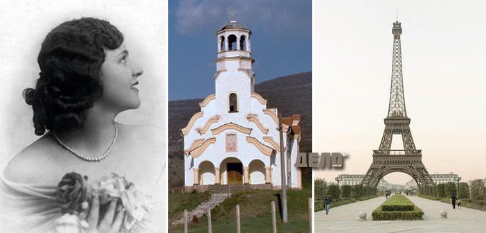 Историята на българката, участвала в конкурс за красота в Европа през 20-те години на XX век и дала името на един от най-популярните шоколади