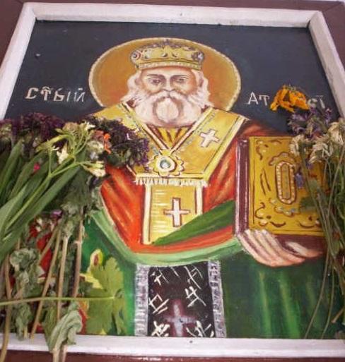 """манастир """"Св. Атанасий"""""""