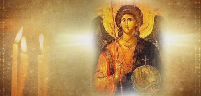 Архангеловден – празник на светлината и доброто