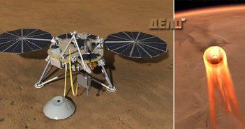 InSight кацна на Марс