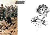 133 години от Сръбско-българската война