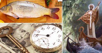 Никулден – ето защо се яде риба на празника и какви са народните вярвания