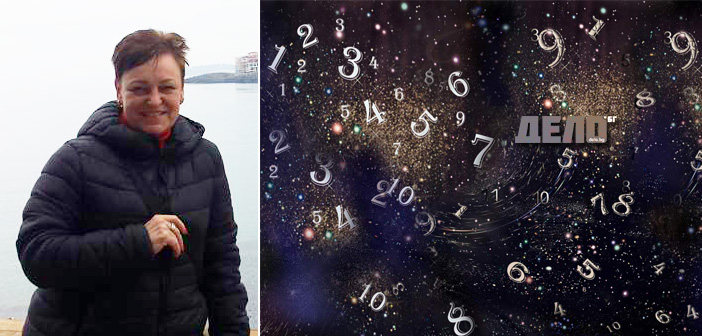 Нумерологът Маргарита Васил Стаматова разкрива какво ни очаква до края на годината